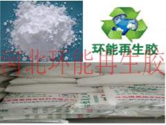 活性纳米氧化锌用途