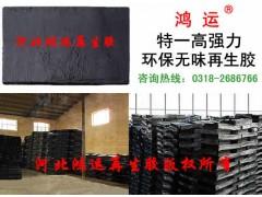 环保再生胶优势,环保再生胶市场