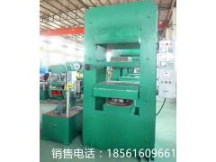 160吨胶粉轮平板硫化机,双层橡胶硫