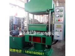 橡胶胶圈硫化机-油封压力机