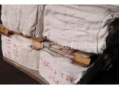 泰国洪曼丽同泰联谊RSS3烟片胶俗称泰三色浅拉伸力好