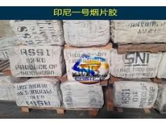 上海现货供应 烟片胶 泰国3号烟片胶