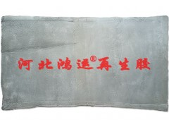 三元乙丙再生胶加工配方 乙丙再生胶