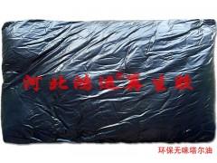环保塔尔油 橡胶专用无味塔尔油