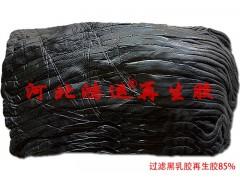 黑乳胶再生胶生产,乳胶再生胶配方