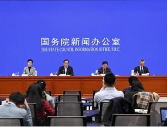 橡胶企业又一重大利好:国务院对综合保税区提出21项新举措