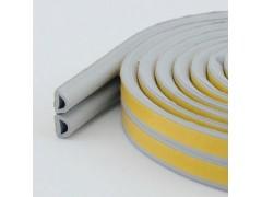 5米装 D型自粘型发泡密封条/海绵彩色木门隔音防撞条
