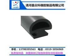 订做各种规格三元乙丙PVC玻璃幕墙垫块硅胶海绵发泡垫片