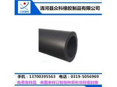 减振橡胶密封条 三元乙丙橡胶条生产厂家