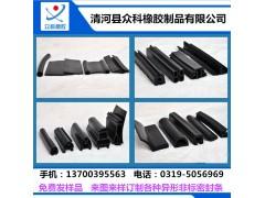 硅胶条密封条 发泡硅胶条 环保无味原材料硅胶条质量高价格低