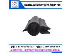 橡胶条 橡胶密封条 机械橡胶条 多种规格来图来样样定制