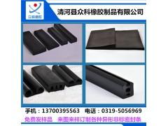 6字型硅胶密封条厂家