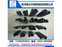 硅胶密封条 硅胶密封条厂家 硅密封条制品 硅胶密封条型号