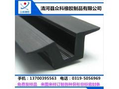 来图定做密封条、硅胶密封条、EPDM密封条、橡塑密封条