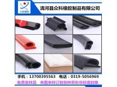 U型硅胶密封条 U型硅橡胶密封条 硅胶密封条各种形状