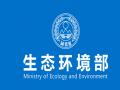 生态环境部:公开编制单位信息全程监管实施失信惩戒机制 ()