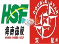 海南橡胶携手青岛双星大力发展中国高端绿色橡胶制品产业