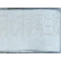 乳胶再生胶 白色再生胶1