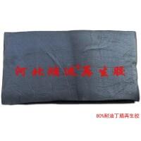 耐油胶管专用丁腈再生胶0
