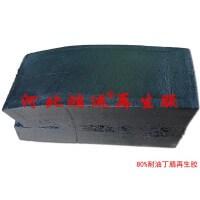 耐油胶管专用丁腈再生胶1