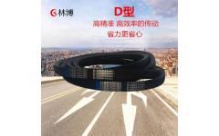 D型三角带 高标准工艺耐磨性能强—浙江林博橡胶0
