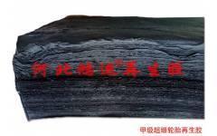 高耐磨超细再生胶的拉伸强度