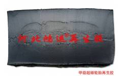 高耐磨超细再生胶的拉伸强度1