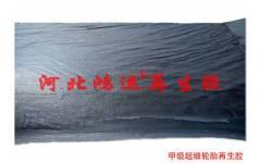 高耐磨超细再生胶的拉伸强度2