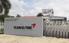 专注轮胎领域的核心业务 锦湖出售一家天胶加工厂