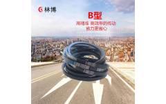 现货工业传动带 耐磨耐油工业皮带 B