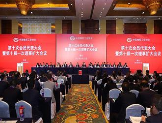 十大橡胶工业强国目标 首推绿色低碳与智能制造