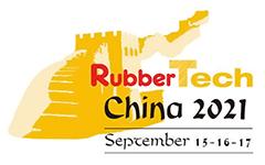 2021第二十一届中国国际橡胶技术展览会